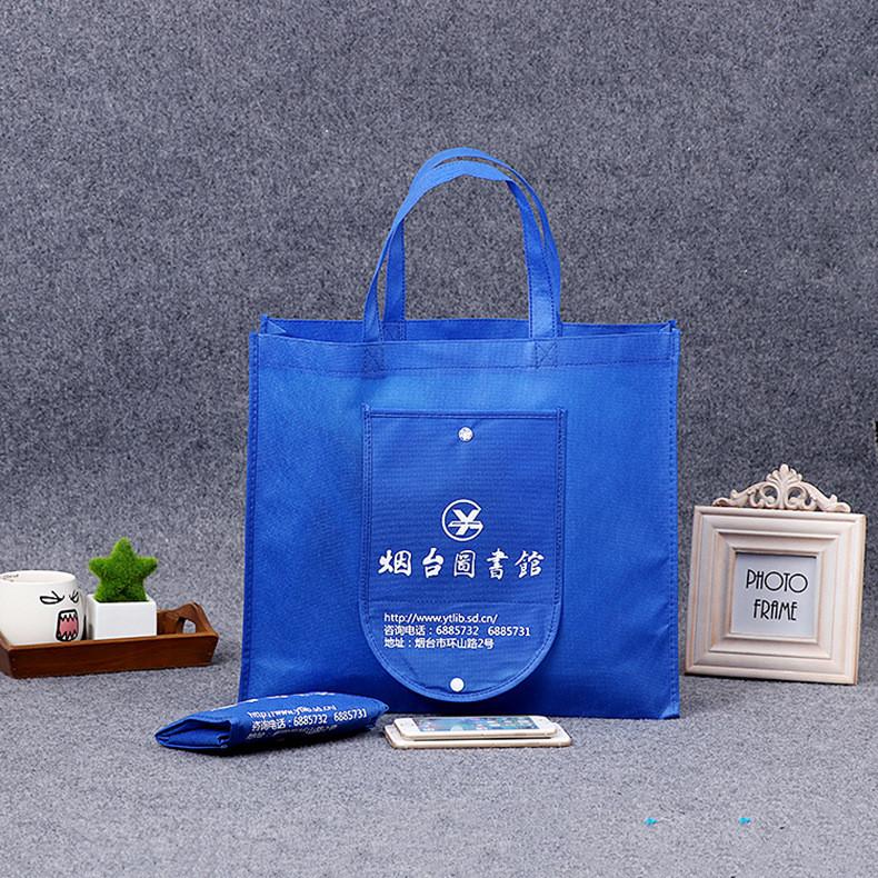 Custom foldable non-woven shopping bag