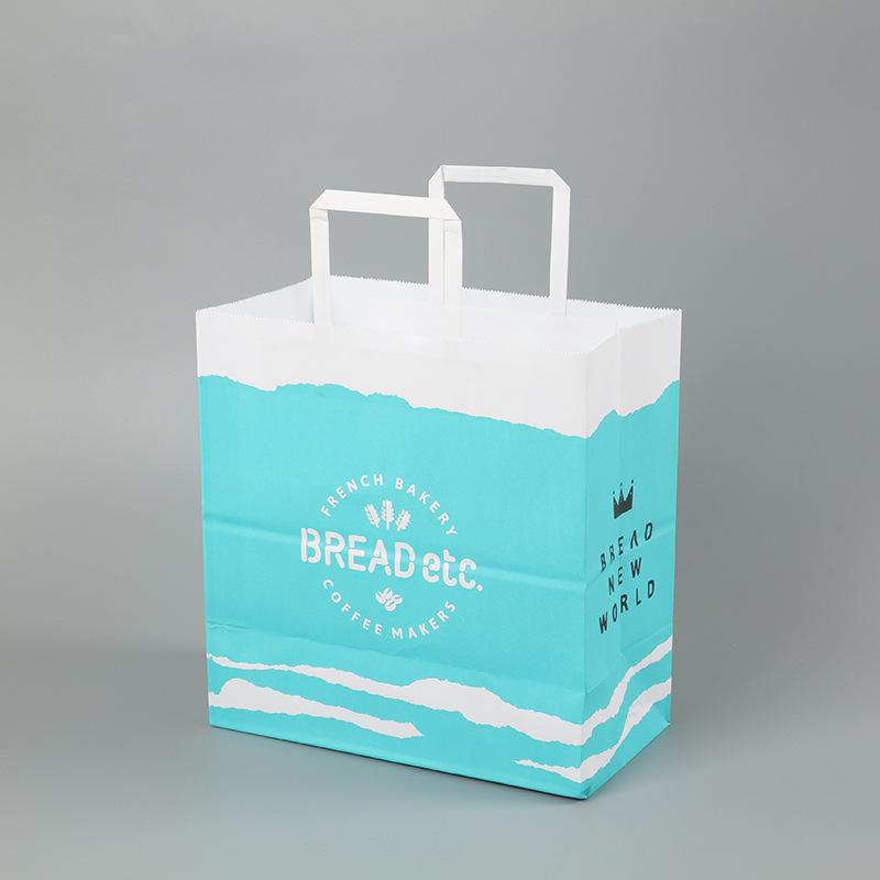 High quality white kraft paper braided mobile kraft paper bag