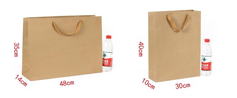 Hand rope kraft paper shopping bag
