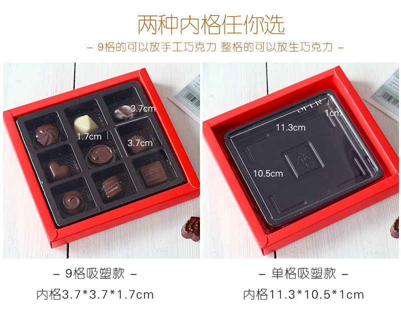 red chocolate box blister gift box