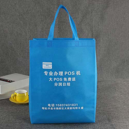 What is the difference between the printed colors mentioned in the printing of non-woven bags?
