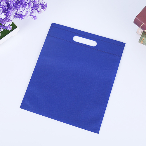 What does the non-woven bag have no bottom?