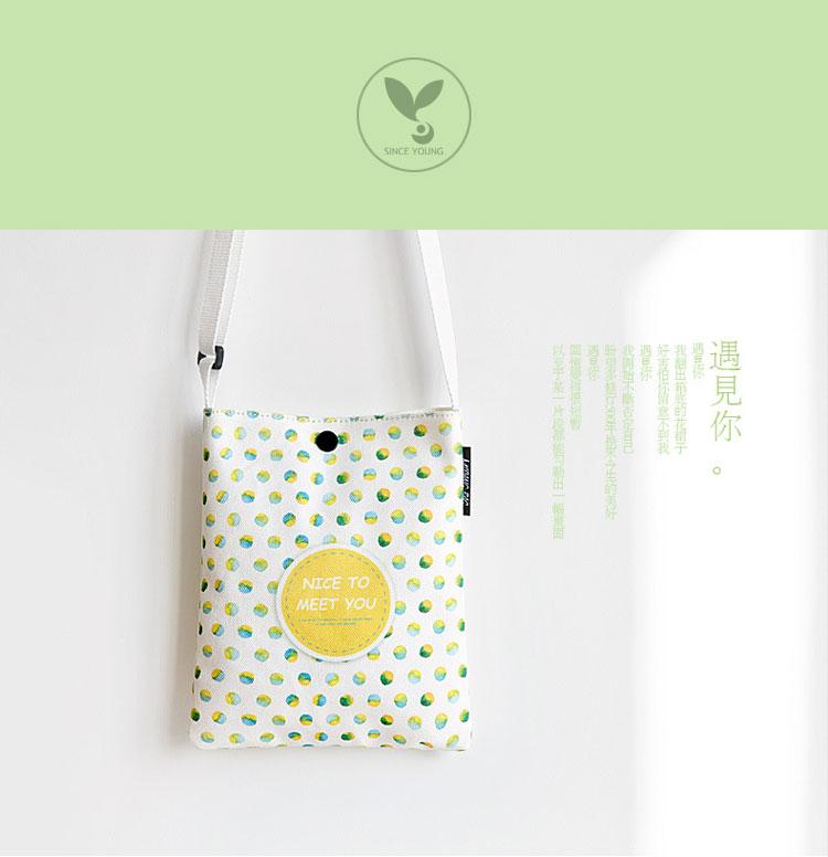 Canvas Bag Mobile Phone Bag /> <img src=