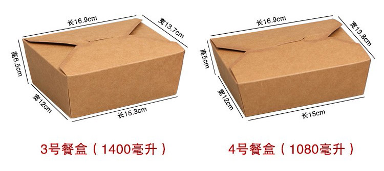 Folding kraft paper snack box