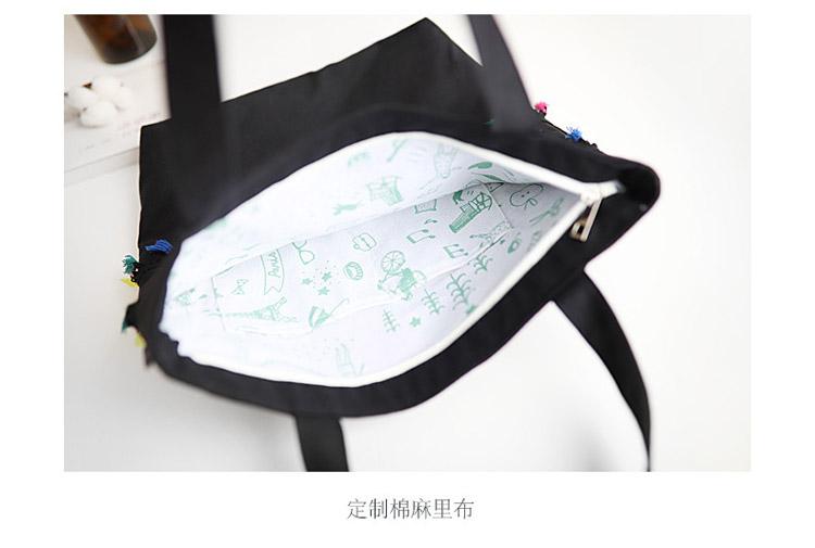 Fringe stitching small fresh literary canvas bag