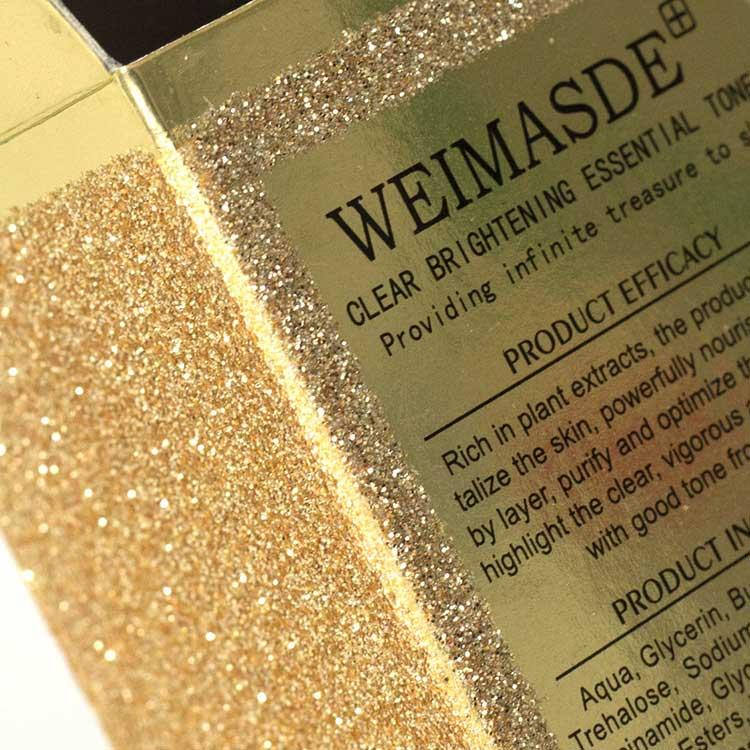 high-end fashion gold powder box