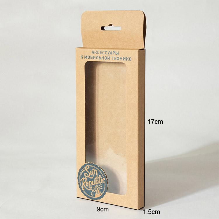 Mobile phone shell universal kraft packaging