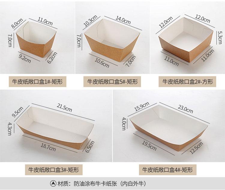 Oil-proof kraft paper tray