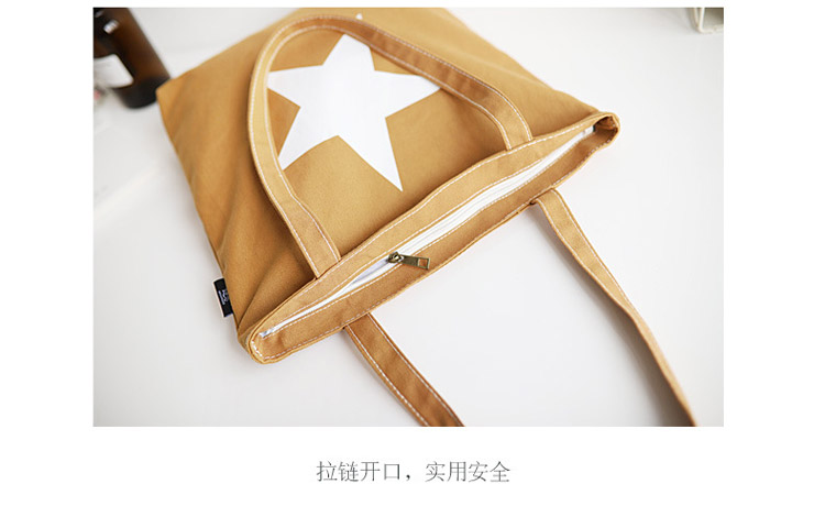 Pentagram pattern trend canvas bag canvas bag