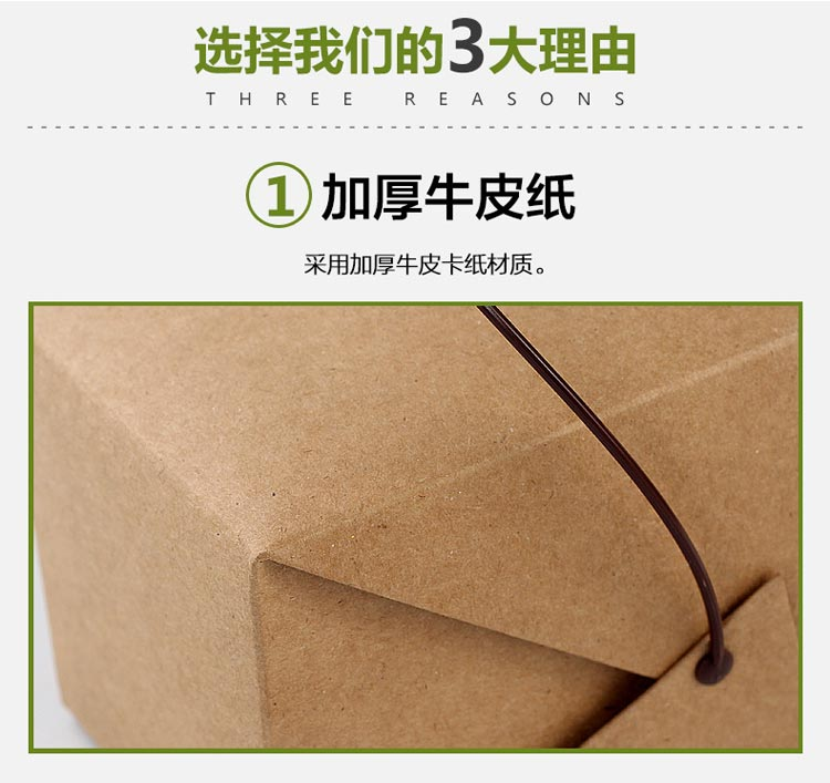 Transparent plastic cover kraft paper fast food portable box