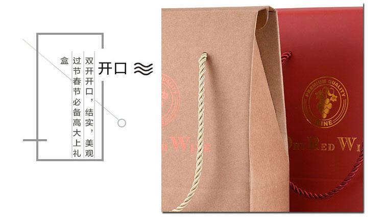 Wine and wine hand rope gift box